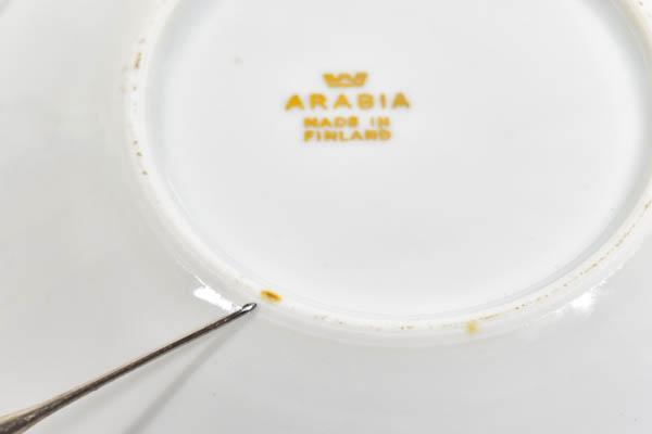北欧雑貨 フィンランド ARABIA アラビア KILTA カイ・フランク デミタスカップ&ソーサー
