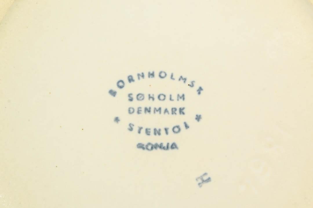 北欧雑貨 デンマーク SOHOLM スーホルム Sonja ソニヤ プレート