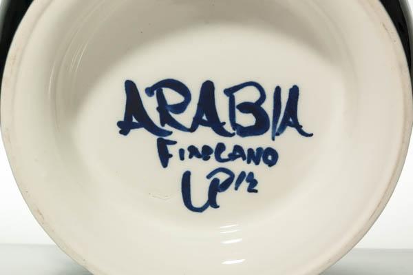北欧雑貨 Finland ARABIA Valencia Ulla Procope チュリーン 蓋つきボウル