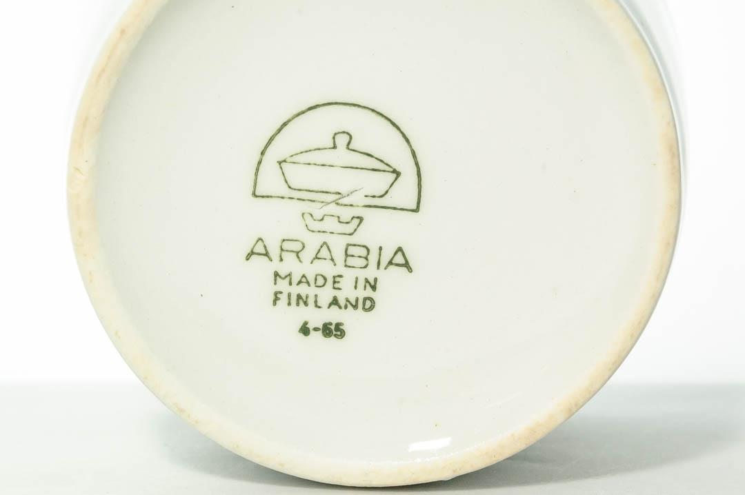 北欧雑貨 フィンランド ARABIA アラビア KILTA カイ・フランク シュガーポット
