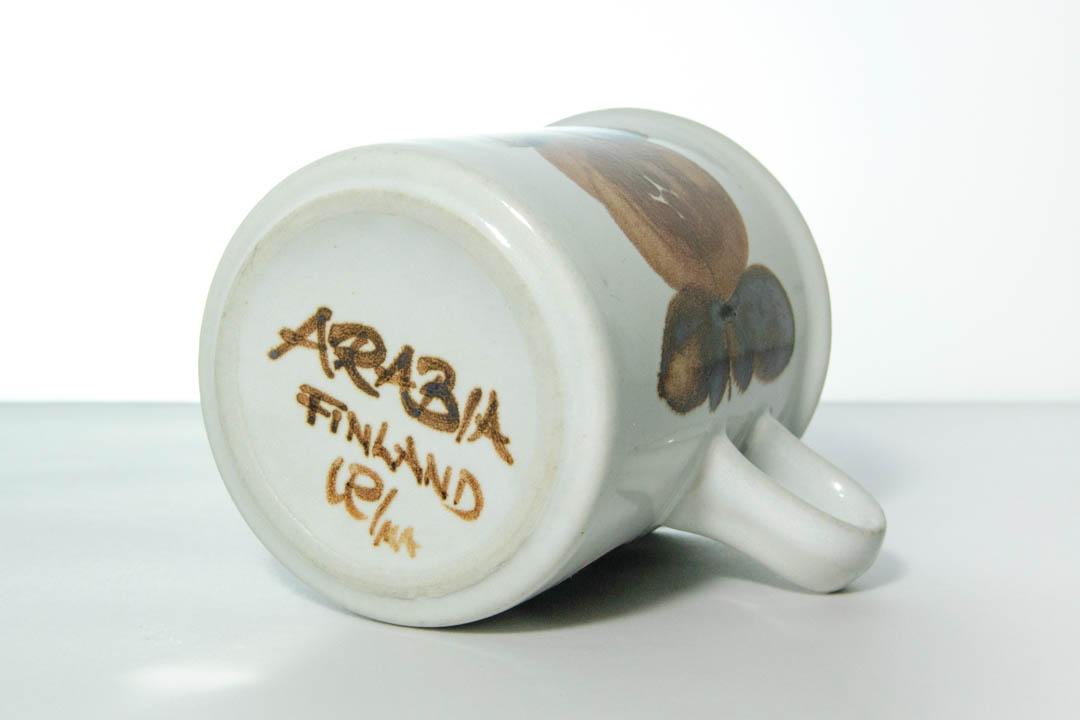 北欧雑貨 フィンランド ARABIA Rosmarin カップ&ソーサー