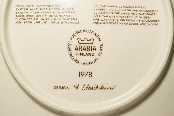 北欧雑貨 フィンランド ARABIA kalevala ビンテージ 1978 イヤープレート ライヤ・ウオシッキネン