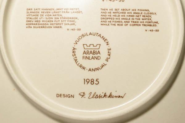北欧雑貨 フィンランド ARABIA アラビア ビンテージ 1985 イヤープレート ライヤ・ウオシッキネン