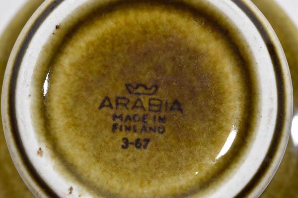 北欧雑貨 フィンランド ARABIA アラビア Kosmos コスモス プレート