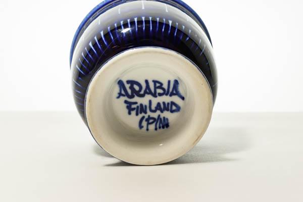 北欧雑貨 Finland ARABIA Valencia Ulla Procope ボンボニエール bonboniere