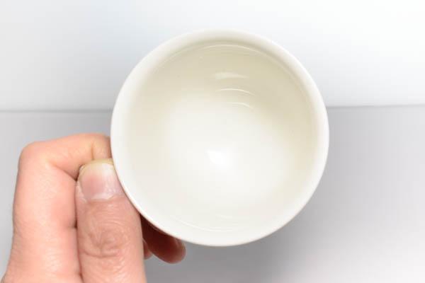 北欧雑貨 Finland ARABIA Raija Uosikkinen カップ&ソーサー