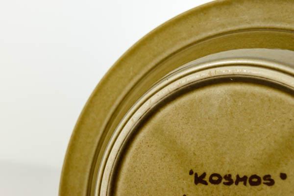 北欧雑貨 フィンランド ARABIA アラビア Kosmos コスモス ボウル