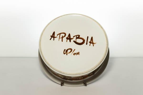 北欧雑貨 フィンランド ARABIA Ulla Procope Rosmarin ボウル