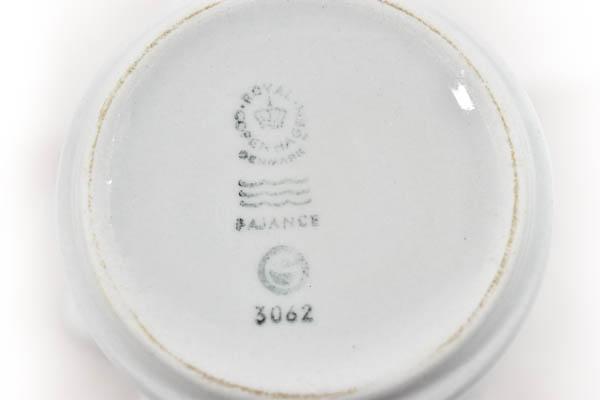 北欧雑貨 デンマーク ロイヤル コペンハーゲン カップ&ソーサー