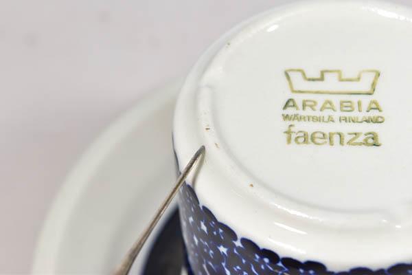 北欧雑貨 フィンランド ARABIA アラビア faenza vintage カップ&ソーサー