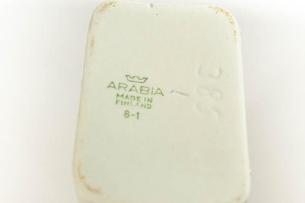 北欧雑貨 フィンランド ARABIA アラビア Karl Heinz Schultz-Köln フラワーベース