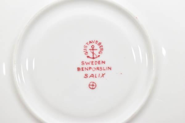 北欧雑貨 スウェーデン グスタフスベリ ビンテージ キャンドルホルダー